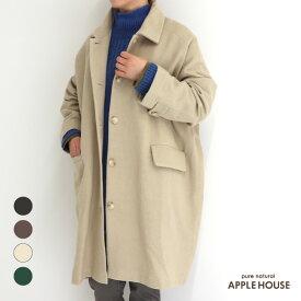 30%オフ SALE レディース アウター 大きいサイズ ステンカラー 日本製 マーセスアウター(コットンウール)アップルハウス
