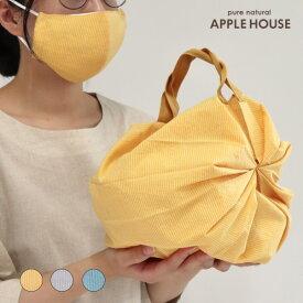 プリーツエコバッグとマスクセット アップルハウス 2セット以上は宅配便に変更