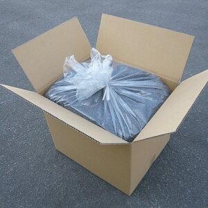 くん炭 燻炭 クンタン もみ殻燻炭 65リットル 送料無料(沖縄、離島を除く)