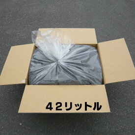 もみ殻くん炭 42リットル 送料無料 送料無料(沖縄、離島を除く)