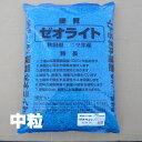 ゼオライト 秋田県二ツ井産 中粒 3.0mm〜4.0mm 18kg