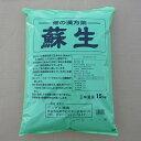 ぼかし肥料 米ぬか EM菌 嫌気醗酵 魚粉 魚粕入り 家庭菜園 有機肥料 15kg