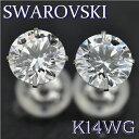 K14WG スワロフスキー キュービックジルコニア ピアスあす楽対応