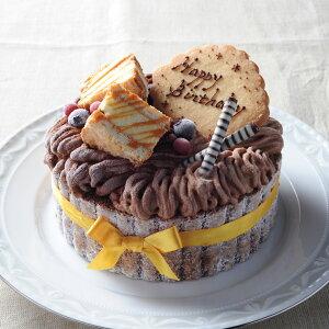 Caramelとアイスショコラ【5号】(直径15cm)|お誕生日 バースデイ 記念日 アイスケーキ ケーキ アイスクリーム アイスジェラート スイーツ 大人 子供 ギフト プレゼント お中元 お取り寄せ 父の