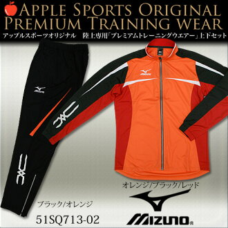Apple Sport original training wear down MIZUNO / Mizuno land-only training suit Athletics Jersey upper and lower set ( 51SQ71302 ) Mizuno unisex Athletics clothing