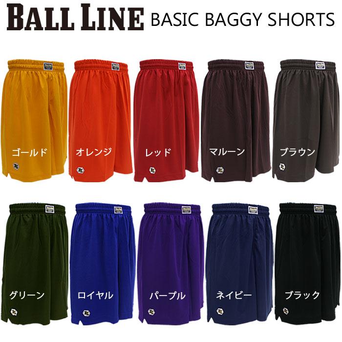 チーム対応!Ball Line ボールライン バスケットボールパンツ BL9002 バスパン ベーシックバギーショーツ ダンス(bl9002)