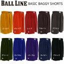 定番ワンポイント【Ball Line】ボールラインバスパン ベーシックバギーショーツ バスケットウエア ダンス 売れ筋(bl9002)