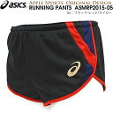 asics/アシックス アップルオリジナル ランニングパンツ (ASMRP2015-05:ブラック/レッド) メンズ陸上ランパン(インナー付)(asmrp201...
