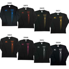 MIZUNO ミズノ アップルオリジナル長袖Tシャツ(NXTロゴ) ロンT 陸上 ランニングウェア 62sp16(62sp16nx09)