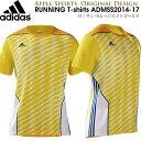 adidas/アディダス アップルオリジナル ランニングTシャツ(ADMSS2014-17:サン/Cゴールド)オリジナル メンズ陸上ウ…