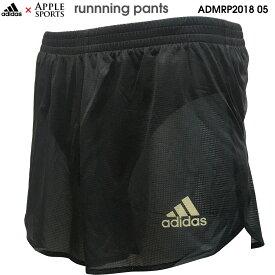 アップルオリジナル ランニングパンツ アディダス adidas mi team order [ADMRP2018-05] チーム対応OK メンズ陸上ウェア インナー付 超軽量 adm18(admrp201805)