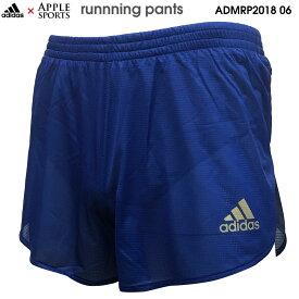 アップルオリジナル ランニングパンツ アディダス adidas mi team order [ADMRP2018-06] チーム対応OK メンズ陸上ウェア インナー付 超軽量 adm18(admrp201806)