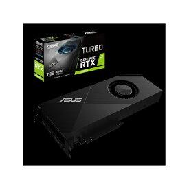 グラフィックボード・ビデオカード ASUS(エイスース・アスース) TURBO-RTX2080TI-11G (NVIDIA/GeForce RTX 2080 Ti バスインターフェイス:PCI Express 3.0 モニタ端子:HDMIx1/DisplayPortx2/USB Type-Cx1 メモリ:GDDR6/11GB) (0192876135051)