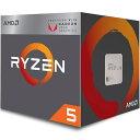 CPU AMD(エーエムディー) Ryzen 5 2400G BOX (プロセッサ名:Ryzen 5 2400G クロック周波数:3.6GHz ソケット形状:Socket AM4 二次キャッシュ:2MB)(JAN 0730143309080)