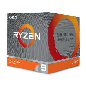 【ポイント最大36倍★1月25日限定★店内全品対象】CPU AMD エーエムディー Ryzen 9 3900X BOX クロック周波数 3.8GHz ソケット形状 Socket AM4 二次キャッシュ 6MB 0730143309950