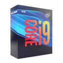 (最大400円OFFクーポン配布中)CPU インテル(intel) Core i9 9900 BOX (Coffee Lake クロック周波数:3.1GHz ソケット…