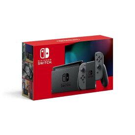 【ポイント最大36倍★12月10日限定】12月10日出荷予定 任天堂 Nintendo Switch 2019年8月発売モデル HAD-S-KAAAA グレー スイッチ 新品未開封品 4902370542905