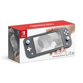 【新品未開封品】任天堂 Nintendo Switch Lite グレー 携帯ゲーム機 ニンテンドースイッチライト本体 軽量 持ち運び可能 最大8台まで対戦可能 [SWITCHLITEグレー] 4902370542929