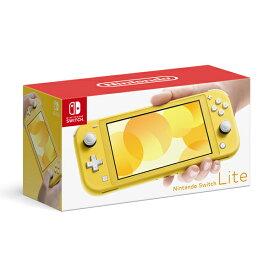 【新品未開封品】任天堂 Nintendo Switch Lite イエロー 携帯ゲーム機 ニンテンドースイッチライト 本体 軽量 持ち運び可能 最大8台まで対戦可能 [SWITCHLITEイエロー] 4902370542936