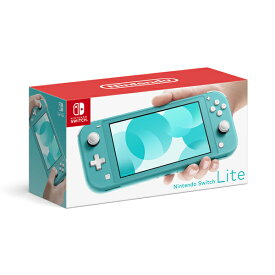 【ポイント最大5倍★1月20日限定】任天堂 Nintendo Switch Lite ターコイズ タイプ 携帯 カラー ターコイズ 新品未開封品 本体 スイッチ ライト 4902370542943