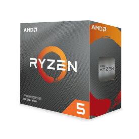 【10月25日がおトク】AMD エーエムディー Ryzen 5 3500 BOX [RYZEN53500] 0730143311663