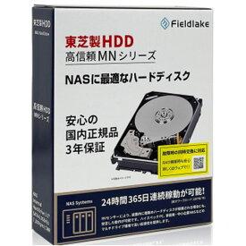 ハードディスク・HDD 3.5インチ 東芝 TOSHIBA MN08ACA16T/JP 容量:16TB 回転数:7200rpm インターフェイス:Serial ATA600 [MN08ACA16TJP] 4580376101922