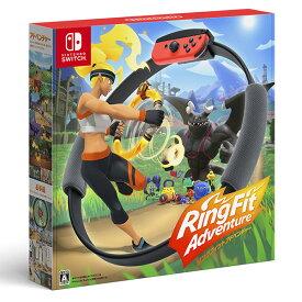 【新品未開封品】リングフィットアドベンチャー 任天堂 Nintendo Switch ソフト フィットネスアドベンチャー リングフィット 全身運動 冒険しながらフィットネス ニンテンドースイッチ [HACRAL3PA] 4902370543278