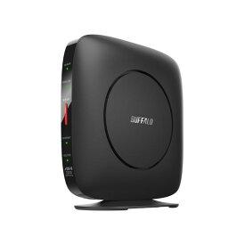 【最大1,500円OFFクーポン配布★8月1日00:00から★店内全品対象】無線LANルーター Wi-Fiルーター バッファロー BUFFALO AirStation WSR-3200AX4S-BK ブラック 無線LAN規格:IEEE802.11a/b/g/n/ac/ax Wi-Fi6対応 [WSR3200AX4SBK] 4981254056691
