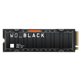 【最大1,500円OFFクーポン配布★8月1日00:00から★店内全品対象】SSD WESTERN DIGITAL ウエスタンデジタル WD_Black SN850 NVMe WDS200T1XHE 容量 2000GB 規格サイズ M.2 Type2280 インターフェイス PCI-Express Gen4 タイプ 3D NAND [WDS200T1XHE] 0718037875965