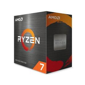【国内正規品】CPU AMD エーエムディー Ryzen 7 5800X BOX クロック周波数:3.8GHz ソケット形状:Socket AM4 二次キャッシュ:4MB [Ryzen75800XBOX] 0730143312714