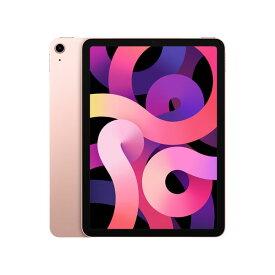 【保証未開始 新品未開封品】Apple iPad Air 10.9インチ 第4世代 Wi-Fi 64GB 2020年秋モデル MYFP2J/A ローズゴールド アップル Apple A14 [MYFP2JA] 4549995164619