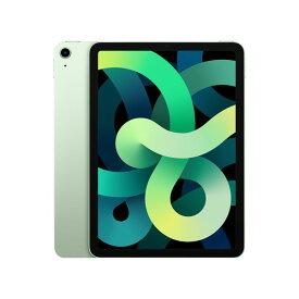 【最大1,500円OFFクーポン配布★8月1日00:00から★店内全品対象】【保証未開始 新品未開封品】Apple iPad Air 10.9インチ 第4世代 Wi-Fi 64GB 2020年秋モデル MYFR2J/A グリーン アップル Apple A14 [MYFR2JA] 4549995164633