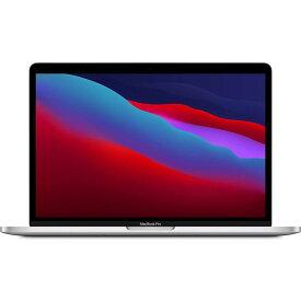 【最大10,000円OFFクーポン配布中★1月28日01:59まで★店内全品対象】Apple MacBook Pro MYDA2J/A Retina ディスプレイ 13.3 シルバー アップル [MYDA2JA] 4549995201086