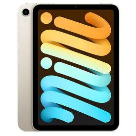 【新品 未開封品】Apple アップル iPad mini 第6世代 64GB 本体 Wi-Fiモデル 8.3インチ MK7P3J/A 2021年秋モデル CPU:Apple A13 スターライト アイパッド 新品 4549995251548