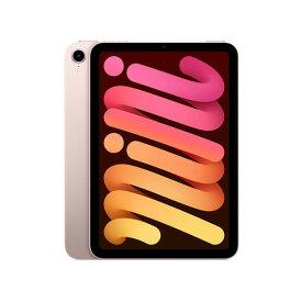 【新品 未開封品】 Apple アップル iPad mini 8.3インチ 第6世代 Wi-Fi 64GB 2021年秋モデル MLWL3J/A ピンク CPU:Apple A15 4549995286014