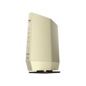 【111円OFFクーポン配布中★7月30日12:59まで★店内全品対象】【8月3日より出荷】バッファロー BUFFALO 無線LANルーター Wi-Fiルーター AirStation WSR-5400AX6S-CG 無線LAN規格:IEEE802.11a/b/g/n/ac/ax シャンパンゴールド [WSR5400AX6SCG] 4981254058732