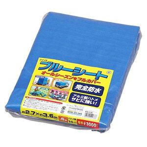 アイリスオーヤマ ブルーシート B30-2736 ブルー