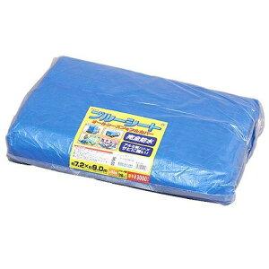 アイリスオーヤマ ブルーシート B30-7290 ブルー