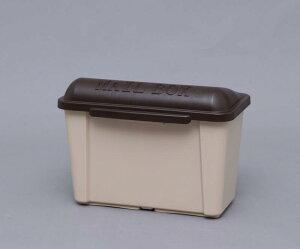 アイリスオーヤマ ポスト ネット通販ボックス ブラウン/ベージュ H-NB13
