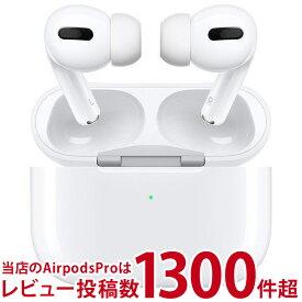 【新品未開封品 国内正規品】AirPods Pro MWP22J/A Apple アップル カナル型 完全ワイヤレス イヤホン エアポッズプロ エアーポッズ 純正 AirpodsPro MWP22JA 4549995085938