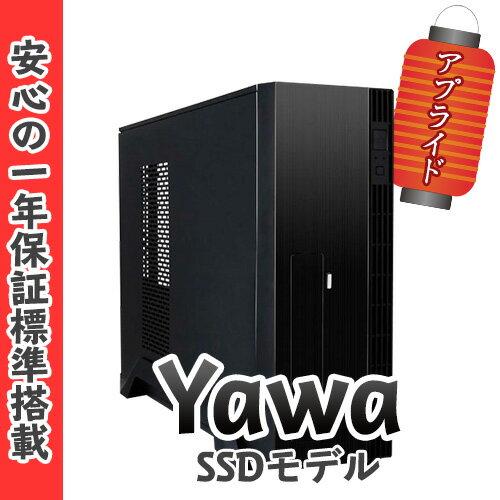 【WEB限定 BTOパソコン】Yawa SSDモデル (Corei3 7100/DDR4 8GB/SSD:120GB/300W)