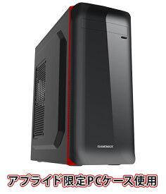 (100円クーポン配布中)(i7-8700搭載でこの価格!)台数限定特価モデル デスクトップBTOパソコン BK-I78700-01 (基本構成 CPU:Core i7 8700/メモリ:DDR4 4GB/SSD:120GB/HDD:−/電源:650W 80PLUSブロンズ/グラボ:−/光学ドライブ:無) デスクトップパソコン 新品