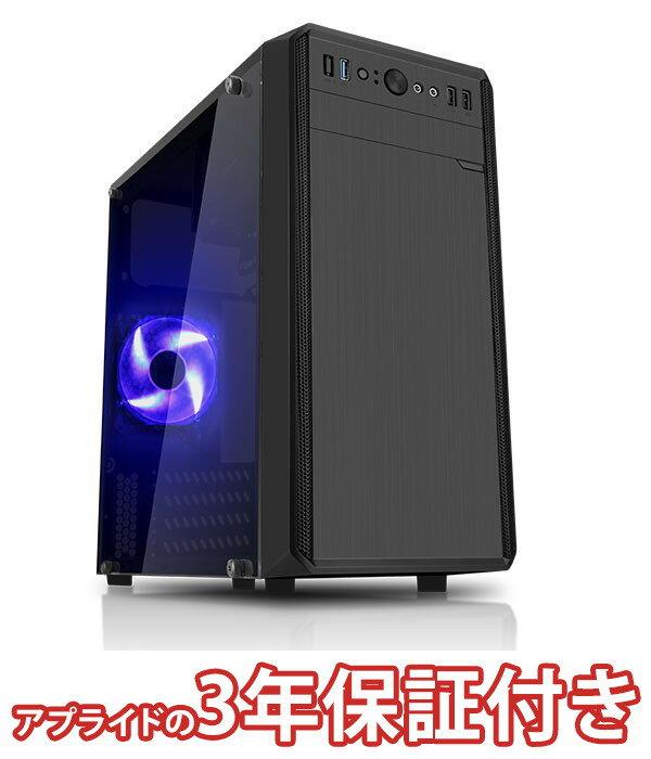 (3年保証 BTO デスクトップパソコン)Barikata Micro BM-i7-MK09(基本構成 CPU:Core i7 8700/メモリ:DDR4 16GB/SSD:480GB/HDD:−/電源:550W 80PLUSブロンズ/グラボ:−)(BB)