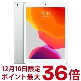 【ポイント最大36倍★12月10日限定】タブレットPC Apple アップル iPad 10.2インチ 第7世代 Wi-Fi 32GB 2019年秋モデル MW752J/A シルバー (OS種類:iPadOS 画面サイズ:10.2インチ CPU:Apple A10 記憶容量:32GB)(4549995080681)