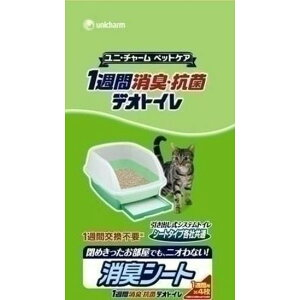 【キャンセル不可・北海道沖縄離島配送不可】デオトイレ 取りかえ専用 消臭シート 4枚 -お取り寄せ品-