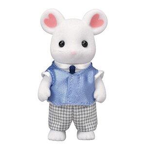 【キャンセル不可・北海道沖縄離島配送不可】シルバニアファミリー 人形 マシュマロネズミのお父さん ネ-103 -お取り寄せ品-