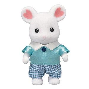 【キャンセル不可・北海道沖縄離島配送不可】シルバニアファミリー 人形 マシュマロネズミの男の子 ネ-105 -お取り寄せ品-