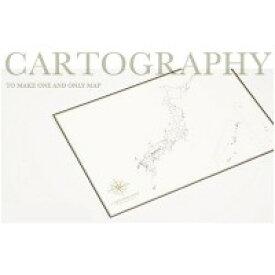 【代引・日時指定・北海道沖縄離島配送不可】大人の白地図 カルトグラフィー ポスター・A3サイズ 日本 5枚入×3セット CG-A3J