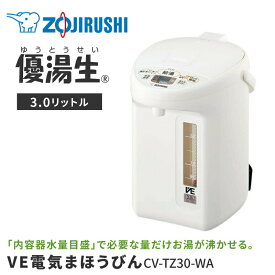 象印(ZOJIRUSHI) 優湯生(ゆうとうせい) マイコン沸とうVE電気まほうびん 3.0L ホワイト CV-TZ30-WA