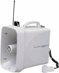 【受注生産品・キャンセル不可】トーエイライト 拡声器 拡声器TWB300N B-3942【代引・日時指定・北海道沖縄離島配送不可】-お取り寄せ品-